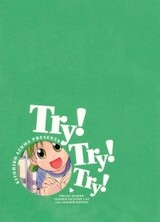 Try! Try! Try!