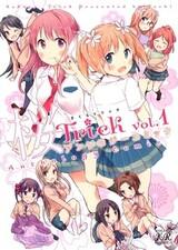 Sakura Trick: Anthology Comic