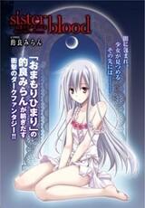 Sister Blood: Gensou no Tsuki to Furueru Chi