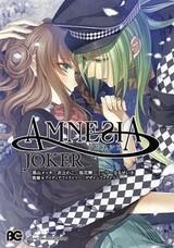 Amnesia Joker