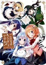 Gochuumon wa Usagi desu ka? Anthology Comic