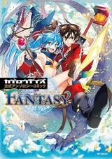 Kagerou Daze Koushiki Anthology Comic: Fantasy