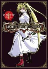 Murder Princess