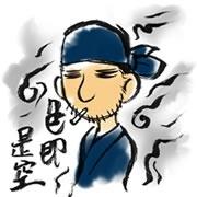 Такаси Такэути