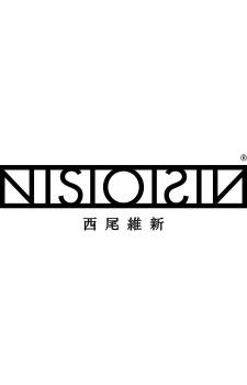 Исин Нисио