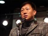 Jeong Gu Lee