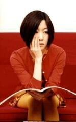 Tomoko Kataoka