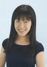 Reika Uyama