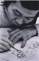Kazuo Kamimura
