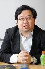 Ukyou Kodachi