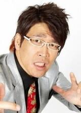 Daimaou Kosaka