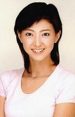Haruna Mima