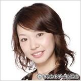 Youko Nishino