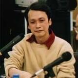 Shigeru Tamura