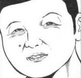 Jun Hayami
