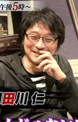 Jin Aketagawa