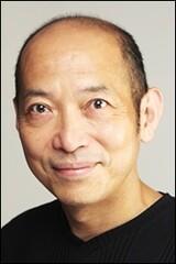 Izo Oikawa