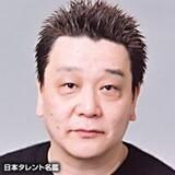 Akihiko Ishizumi