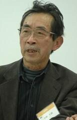 Shichiro Kobayashi