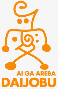 Аниме студии Ai ga areba Daijobu