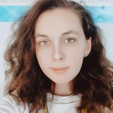Диана Чудиновских
