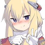 Fox sakurai