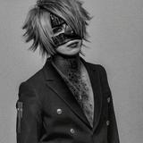 Անահիտ|Anahit